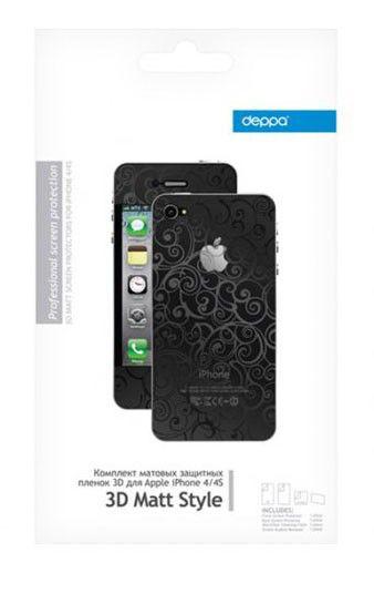 Защитная пленка DEPPA 3D Style  для Apple iPhone 4/4S,  2 шт [61196]
