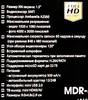 Видеорегистратор MYSTERY MDR-803HD черный вид 9