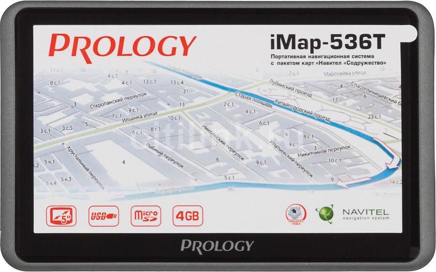 GPS навигатор PROLOGY iMAP-536T,  5
