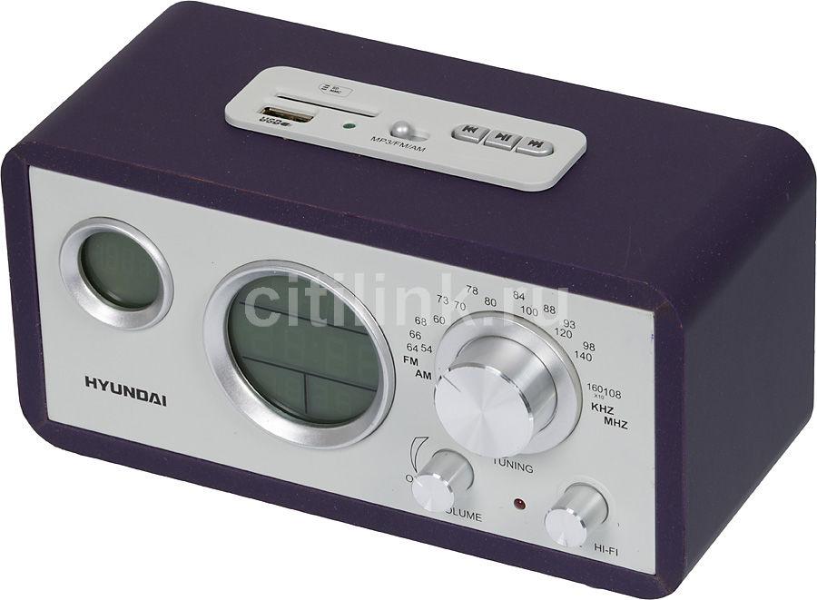 Радиоприемник HYUNDAI H-1611,  фиолетовый