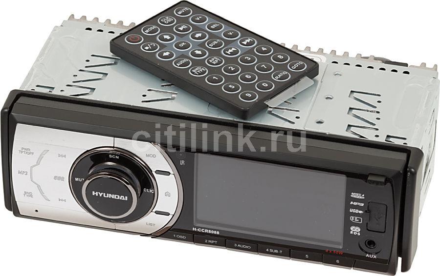 Автомагнитола HYUNDAI H-CCR8088,  USB