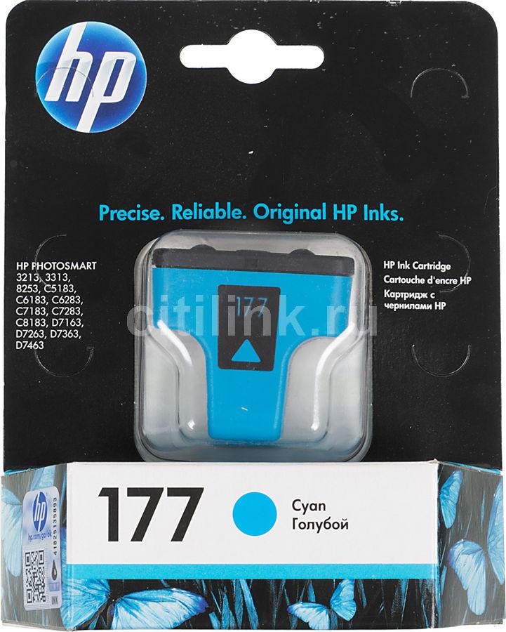 Картридж HP 177 голубой [c8771he]