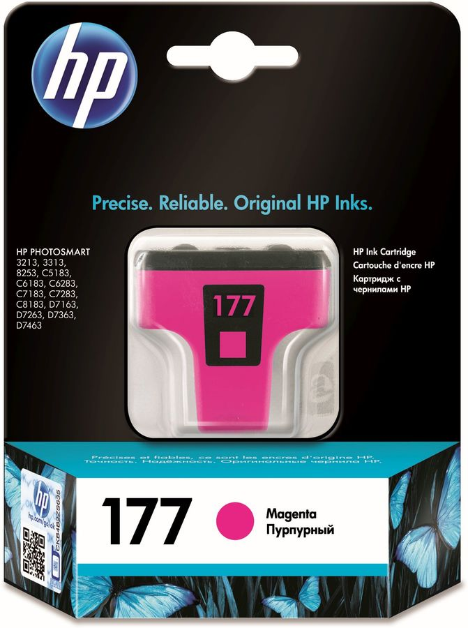 Картридж HP 177 пурпурный [c8772he]