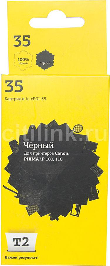 Картридж T2 PGI-35 черный [ic-cpgi-35]