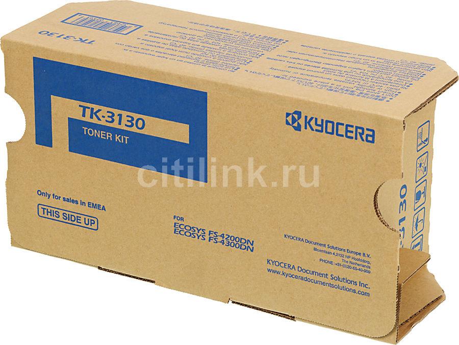 Картридж KYOCERA 1T02LV0NL0 черный [tk-3130]