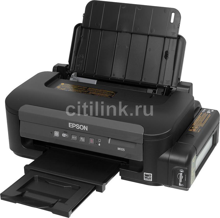 Принтер струйный EPSON M105,  струйный, цвет: черный [c11cc85311]