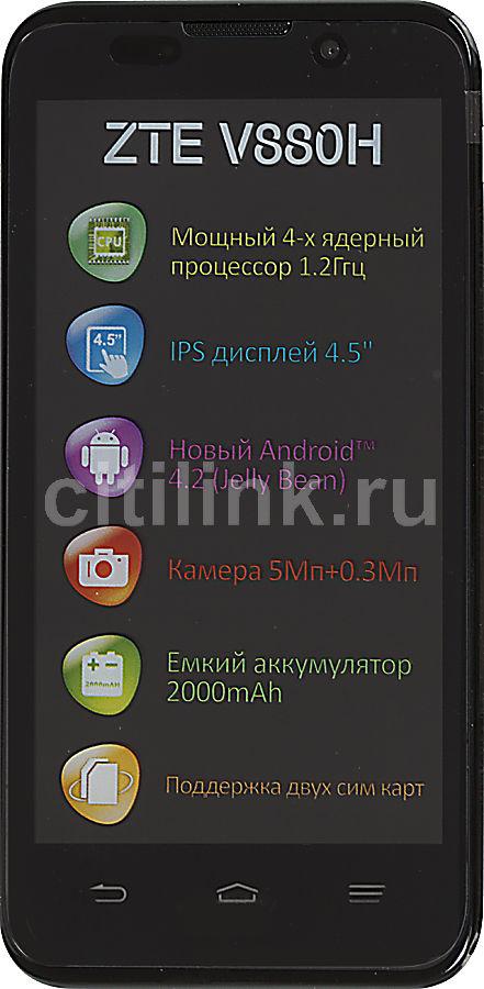 Смартфон ZTE V880H  белый