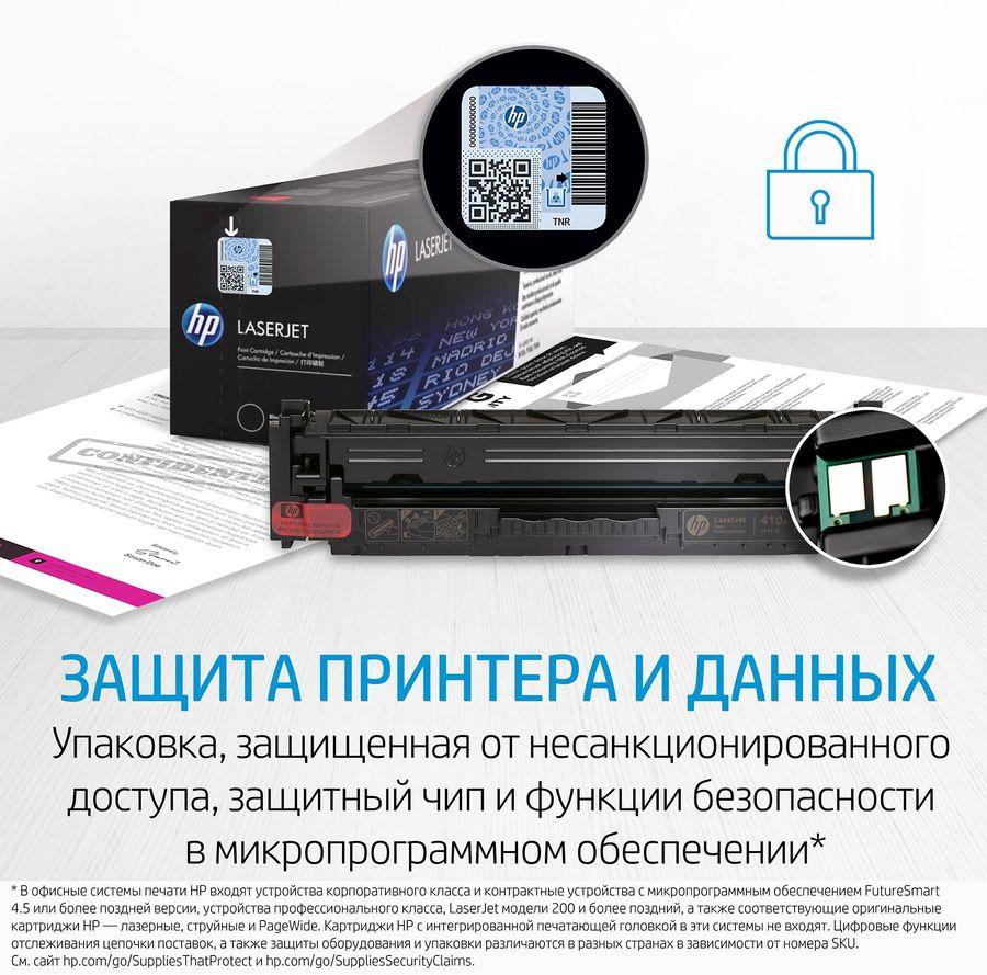 Тройная упаковка картриджей HP CF371AM голубой / пурпурный / желтый