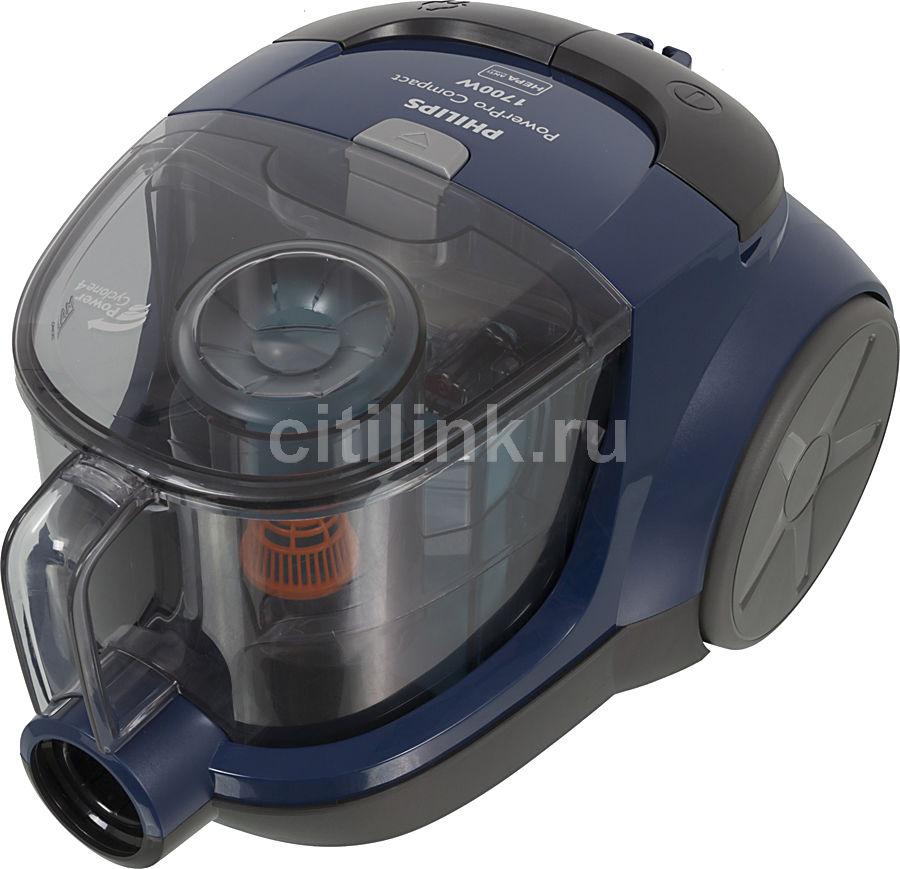 Пылесос PHILIPS PowerPro Compact FC8471/01, 1700Вт, синий