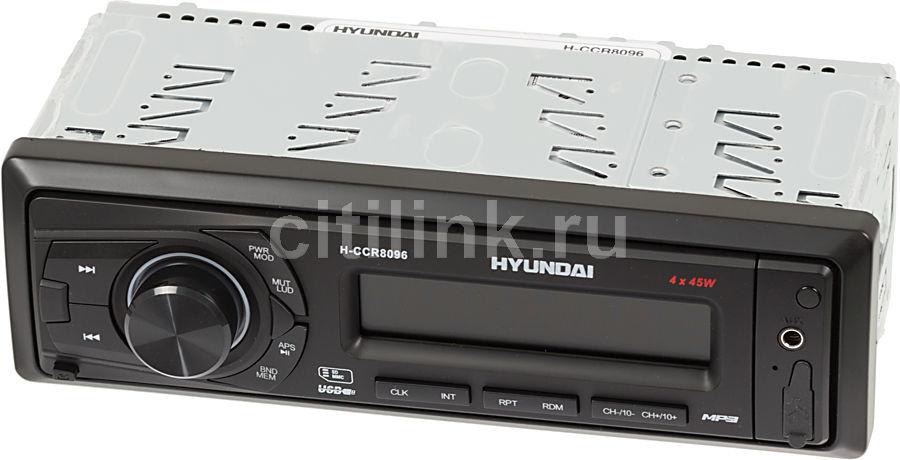 Автомагнитола HYUNDAI H-CCR8096,  USB,  SD/MMC