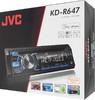 Автомагнитола JVC KD-R647EE,  USB вид 7