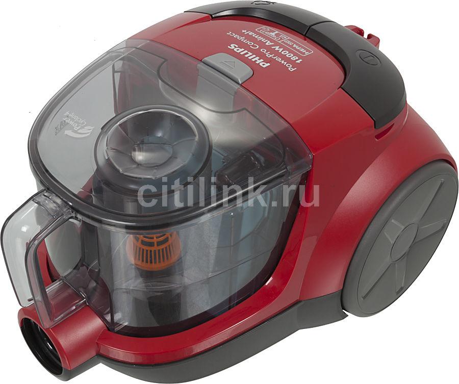 Пылесос PHILIPS FC8474/01, 1800Вт, красный