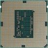 Процессор INTEL Core i7 4770, LGA 1150 * OEM [cm8064601464303s r149] вид 2