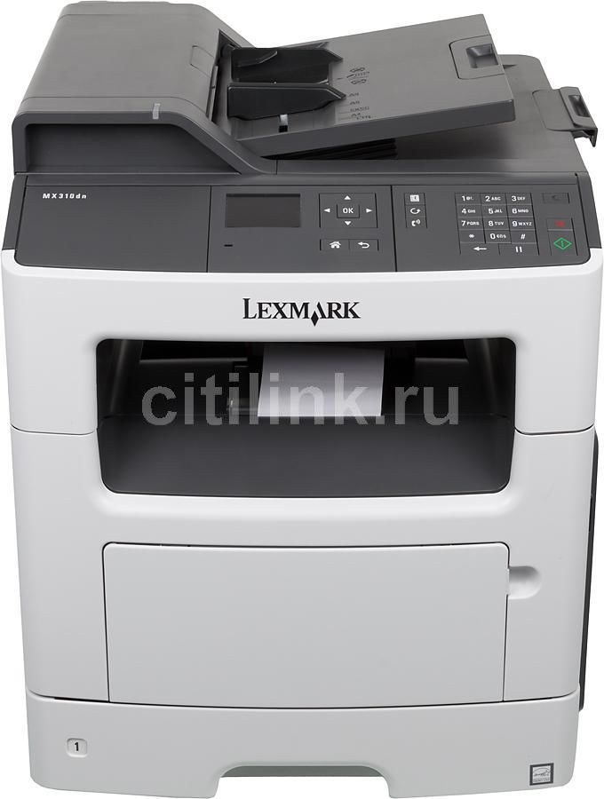 Lexmark MX310 MFP XPS v4 Drivers for Windows 10