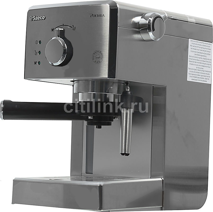Кофемашина SAECO HD8327/09,  серебристый