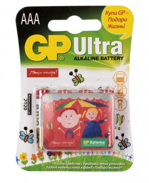 Батарея GP Ultra Alkaline 24AUGL LR03,  4 шт. AAA