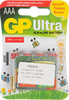 Батарея GP Ultra Alkaline 24AUGL LR03,  4 шт. AAA вид 2