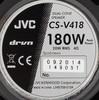 Колонки автомобильные JVC CS-V418J,  широкополосные,  180Вт вид 3