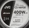 Колонки автомобильные JVC CS-V6938,  коаксиальные,  400Вт [cs-v6938u] вид 4