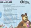 MP3 плеер RITMIX RF-4950M flash 4Гб белый [15115089] вид 6