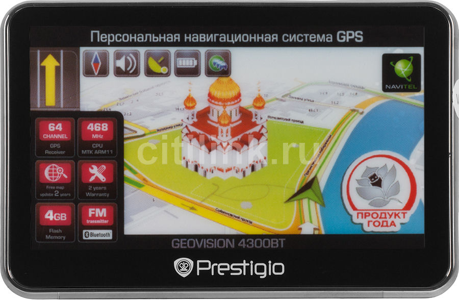 GPS навигатор PRESTIGIO 4300BT,  4.3