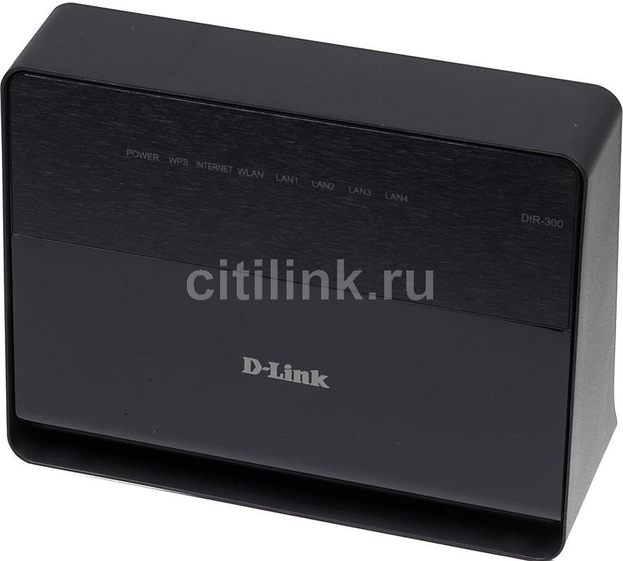 Маршрутизатор D-LINK DIR-300/A/D1