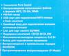 Аудиомагнитола BBK BX108U,  белый и серый вид 11