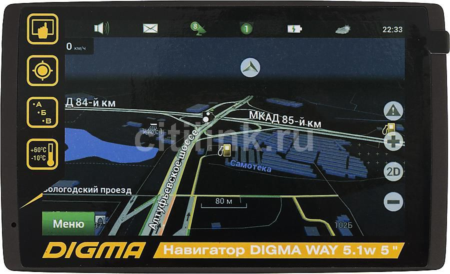 Digma Way 51w инструкция - фото 8