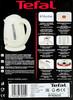 Чайник электрический TEFAL BF925232, 2400Вт, песочный вид 13