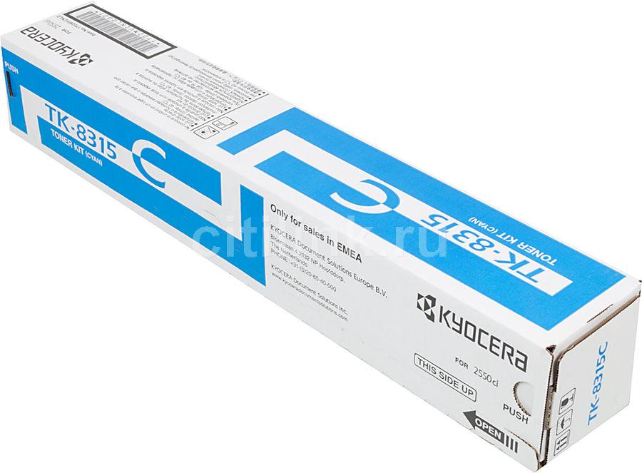 Картридж KYOCERA TK-8315C голубой
