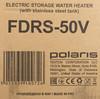 Водонагреватель POLARIS FDRS-50V,  накопительный,  2кВт вид 13