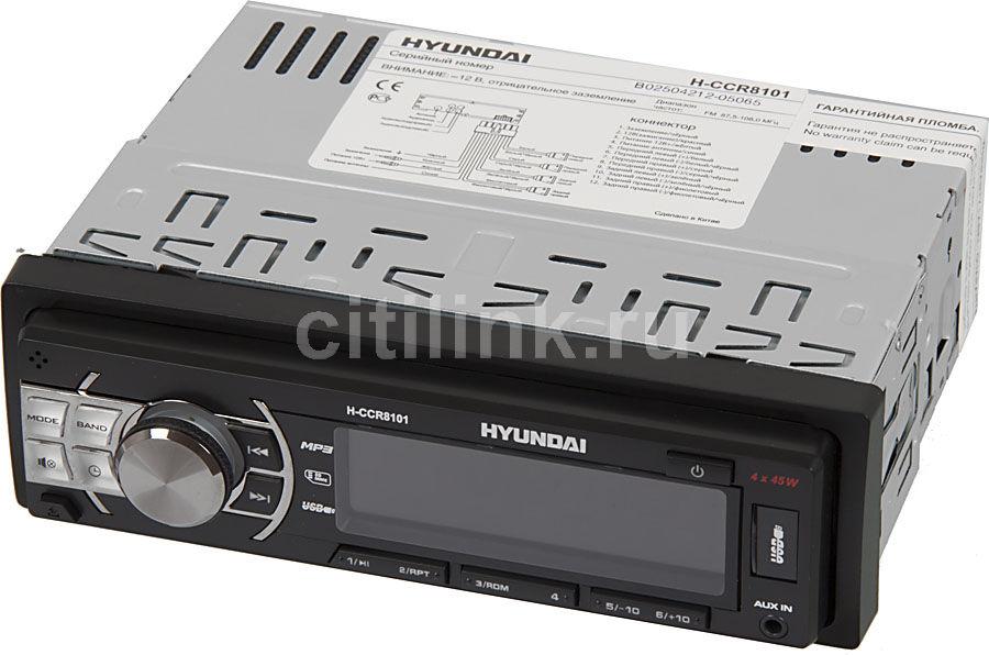 Автомагнитола HYUNDAI H-CCR8101,  USB,  SD/MMC