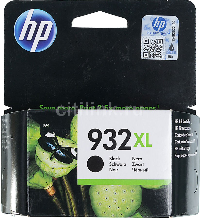 Картридж HP №932XL черный [cn053ae] hp cn053ae 932xl black струйный картридж