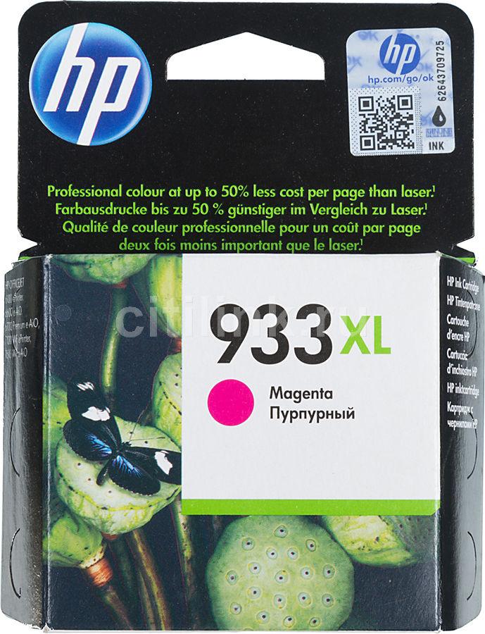 Картридж HP 933XL пурпурный [cn055ae]
