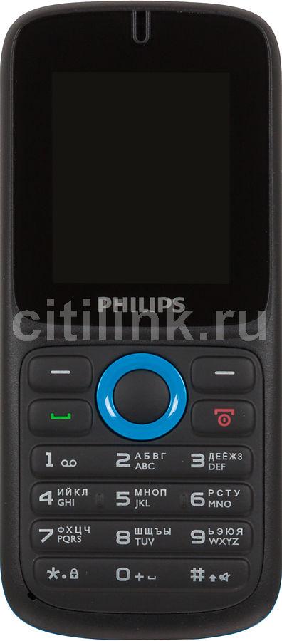 Мобильный телефон PHILIPS E1500  черный