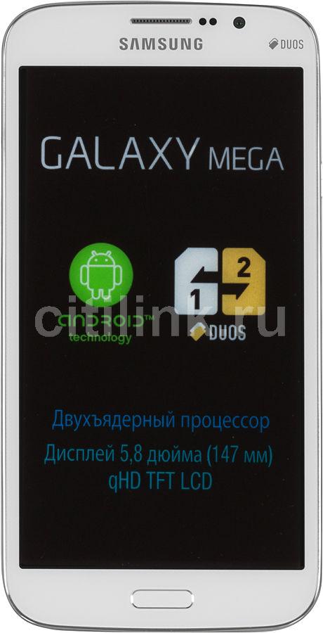 Смартфон SAMSUNG Galaxy Mega 5.8 GT-I9152  белый