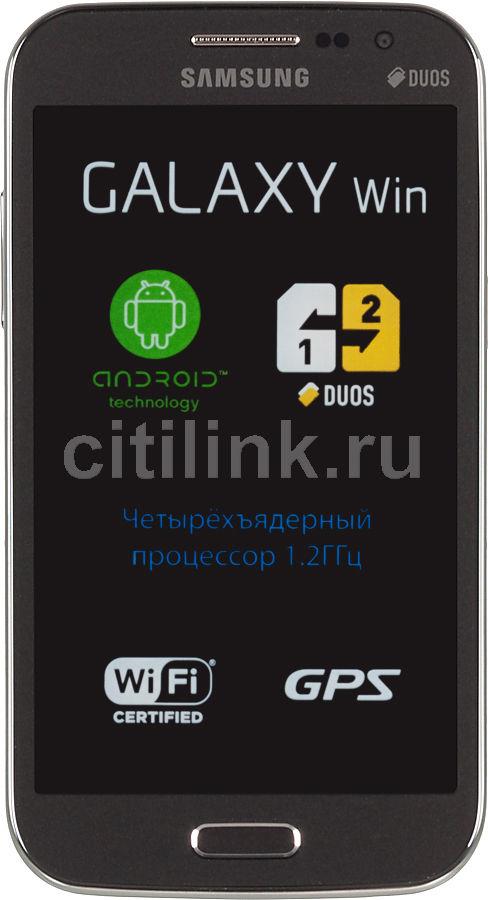 Смартфон SAMSUNG Galaxy Win GT-I8552  серый