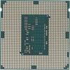 Процессор INTEL Core i5 4430, LGA 1150 BOX [bx80646i54430 s r14g] вид 3