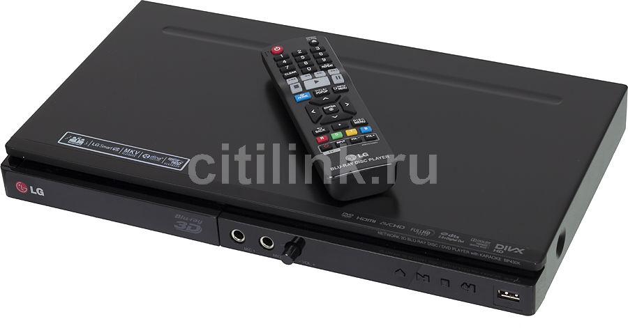 Плеер Blu-ray LG BP430K, черный