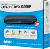 DVD-плеер BBK DVP154SI,  серый вид 8