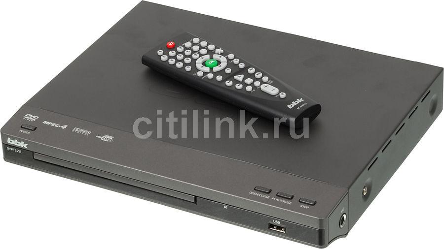 DVD-плеер BBK DVP154SI,  серый
