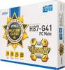 Материнская плата MSI H87-G41 LGA 1150, ATX, Ret вид 6
