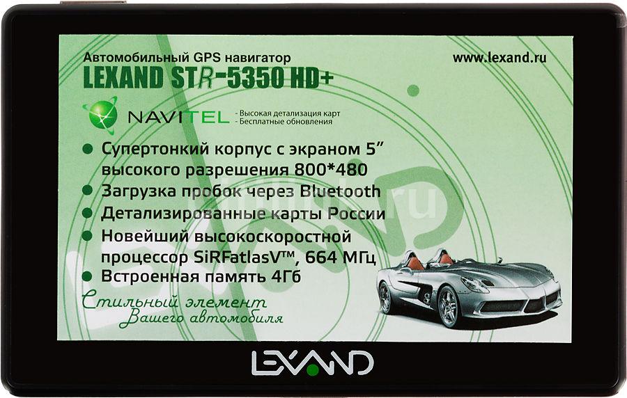 GPS навигатор LEXAND STR-5350 HD+,  5
