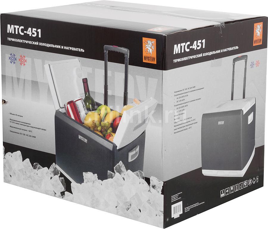 Автохолодильник Mystery MTC-451 - фото 9
