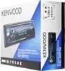 Автомагнитола KENWOOD KDC-5057SD,  USB,  SDHC вид 6