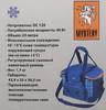 Сумка-термос MYSTERY MTH-242B,  24л,  синий вид 8