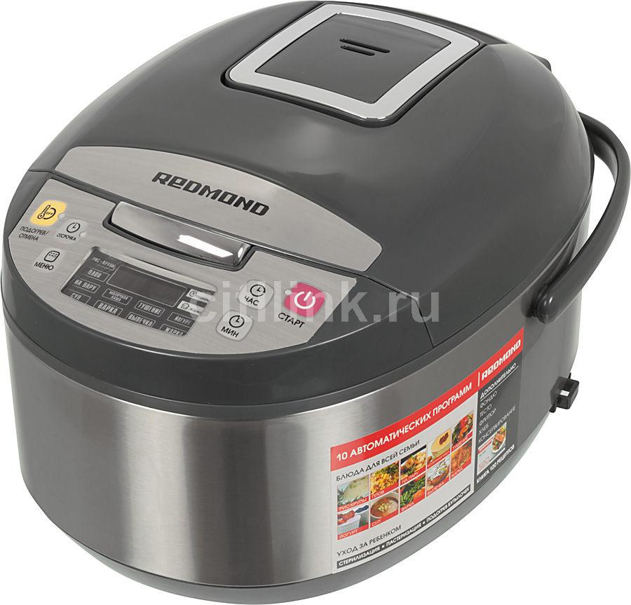 Мультиварка REDMOND RMC-M4500,  700Вт,   серый/серебристый