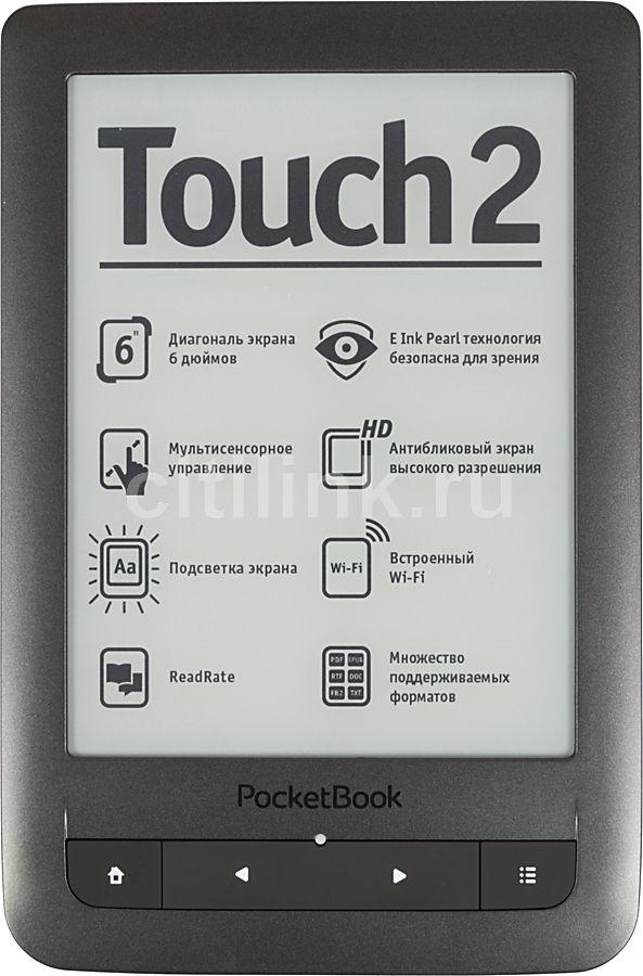 """Электронная книга POCKETBOOK 623 Touch 2,  6"""", черный"""