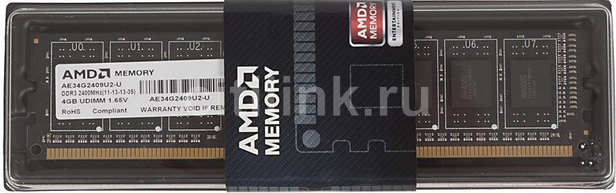 Модуль памяти AMD AE34G2409U2-U DDR3 -  4Гб 2400, DIMM,  Ret