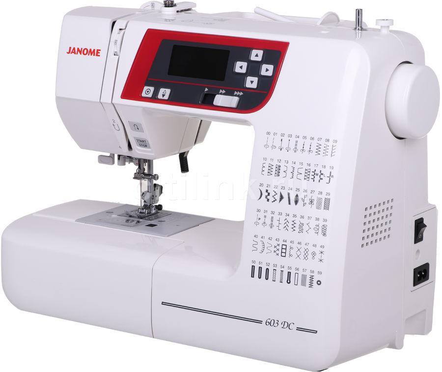 Швейная машина JANOME 603 DC белый